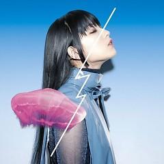 Step Up LOVE - daoko, Yasuyuki Okamura