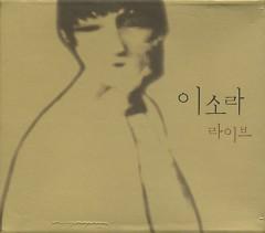 Lee So Ra Live Concert Disc 2
