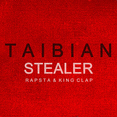 Stealer - Taibian