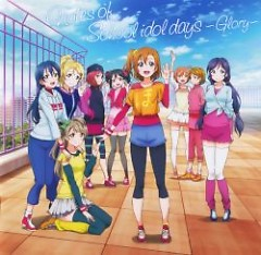 Love Live! Original Soundtrack 2 - Notes of School idol days ~Glory~ CD2