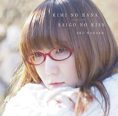 Kimi no Hana / Saigo no Kiss - Hanako Oku