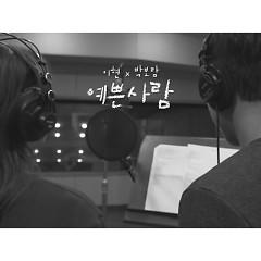 Pretty Bae - Lee Hyun,Park Bo Ram