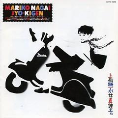 上機嫌 (Joukigen) - Mariko Nagai