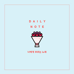 A Song You Sing (Single) - DailyNote