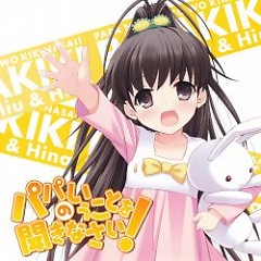 Papa no Iukoto o Kikinasai! Takanashi Hina Character Song CD - Shararararunra - Igarashi Hiromi