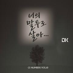 CS Numbers Vol.10 -                                  DK