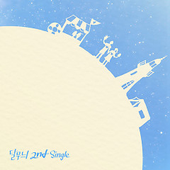 Moon Shaped Pattern (Single)