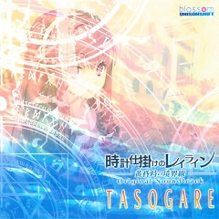 Tokeijikake no Ley-Line Original Soundtrack TASOGARE