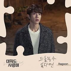 Love Returns OST Part.11 - Ragoon