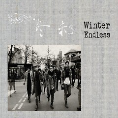 冬:未了: Winter: Endless (CD1)