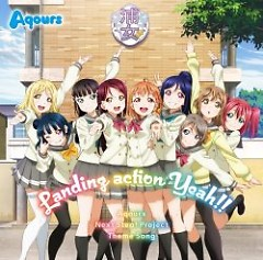 Love Live! Sunshine!! Aqours CLUB CD SET (Landing action Yeah!!) - Aqours