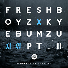 Esase It - Fresh Boyz