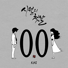 The First Day Of October (Single) - KIXS