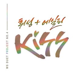 WS Duet Project No.4 Kiss - Wheesung, Ailee