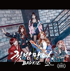 Ear Attak 2 (Single) - Badkiz