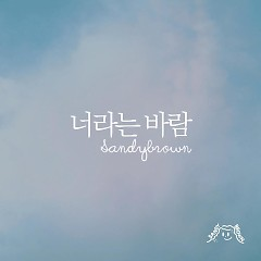 A Wind of You (Single)