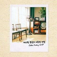 The Warm Sunshine Season (Mini Album)