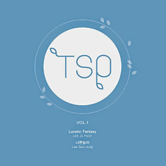 TSP vol.1 - Lee Ju Hyun,Lee Soo Jung