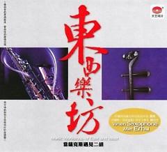 When Saxophone Met Erhu - Huang Bo,Tao Pei Li