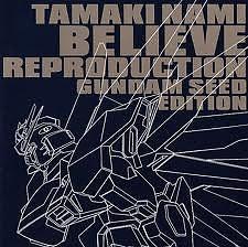 Believe (Reproduction) (Single)