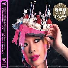 Big Bang Romance - Nomiya Maki