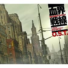 Kekkai Sensen Original Soundtrack CD1