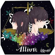Allium - Magistina Saga