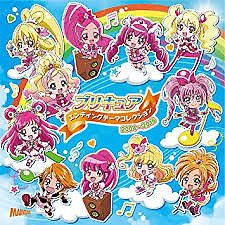 Precure Ending Theme Collection 2004~2016 CD1