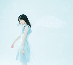 Tomei na Tsubasa - Yuiko Ohara