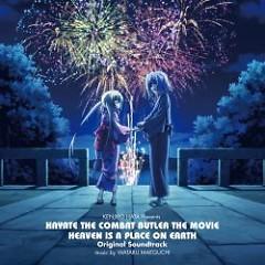 Hayate no Gotoku! HEAVEN IS A PLACE ON EARTH Original Soundtrack CD2