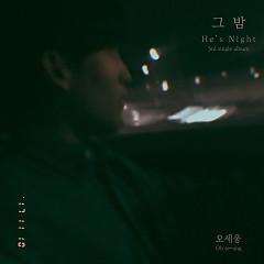 He's Night (Single)