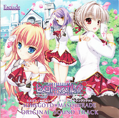 Himegoto Masquerade Original Soundtrack CD2 - TOY (Studio Primitive)