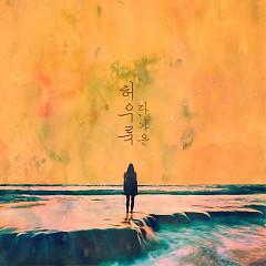 Huruk (Single) - Dagaon