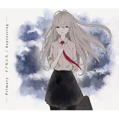 Innocence / Depressing - Primary