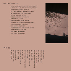 From A Tree Perspective (Single)