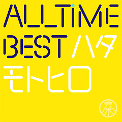 All Time Best Hata Motohiro CD1