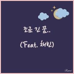 A Little Long Dream (Single)