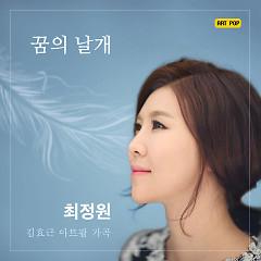 Dream Wings (Single) - Choi Jung Won, Kim Hyo Geun