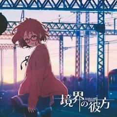 Kyokai no Kanata [Anime Edition]