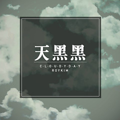 Cloudy Day (Japanese)