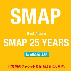 SMAP 25 YEARS CD3 - SMAP