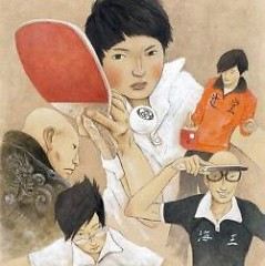 Ping Pong The Animation Soundtrack CD2 - Kensuke Ushio