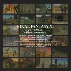 Final Fantasy XI Rise of the Zilart OST - Naoshi Mizuta