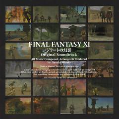 Final Fantasy XI Rise of the Zilart OST - Naoshi Mizuta