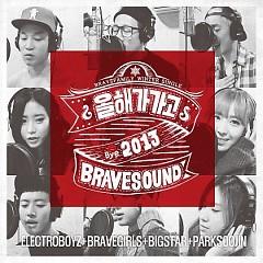 Bye 2013 - Electroboyz,Brave Girls,Big Star