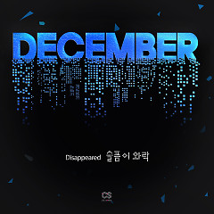 Disappeared (Single) - December
