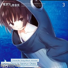 Denpa Onna to Seishun Otoko Character Song Album Vol.1