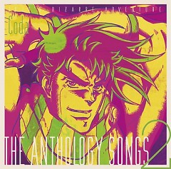 JoJo's Bizarre Adventure - The anthology songs 2