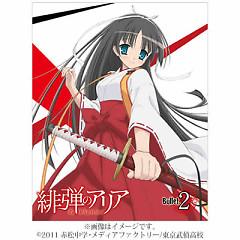 Hidan no Aria Bullet 2 Bonus CD Character Song CD Shirayuki BGM Collection
