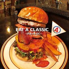 Eat A Classic Vol.4